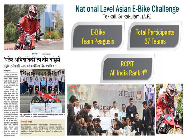 National Level Asian E-Bike Challege