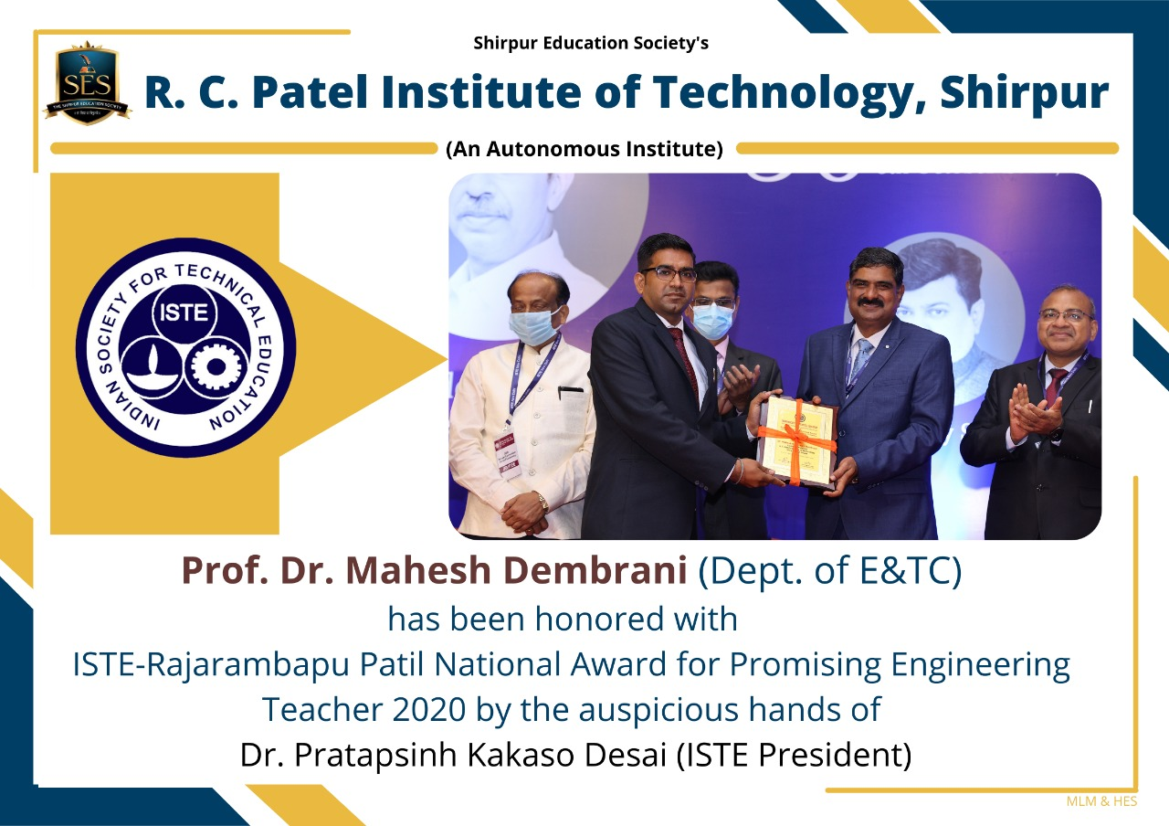 Faculty Achievement - ISTE - Rajarambapu Patil National Award